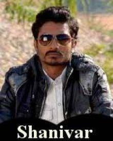Shanivar
