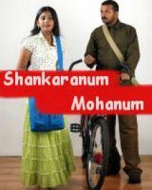 Shankaranum Mohanum