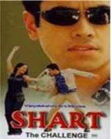 Shart - The Challenge