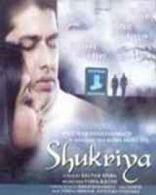 shukriyaa 1988 movie