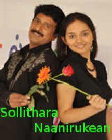 Sollithara Naanirukean