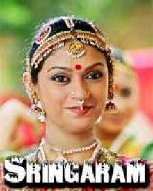 Sringaram