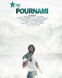 Starring Pournami
