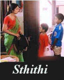 Sthithi