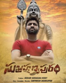 Top Telugu Movies Releasing In December 2018 Filmibeat