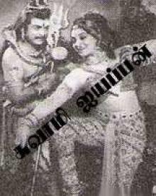 Swami Ayyappan