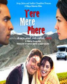 Tere Mere Phere
