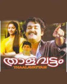 Thalavattam