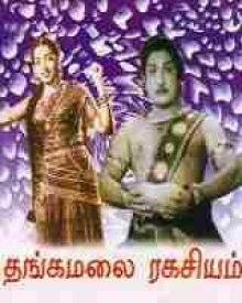 Thangamalai Ragasiyam