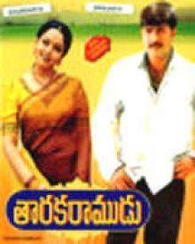 Tharaka Ramudu