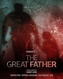 The Great Father (The Great Father 2016)