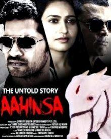The Untold Story Aahinsa