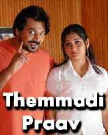 Themmadi Praav