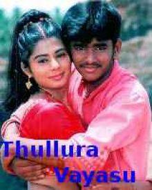 Thullura Vayasu