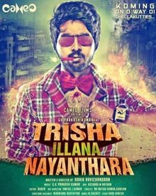trisha illana nayanthara tamil movie review star cast