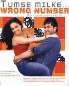 Tumse Milke - Wrong Number