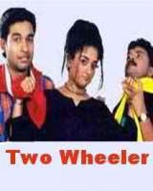 Two Wheeler