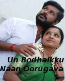 Un Bodhaikku Naan Oorugava