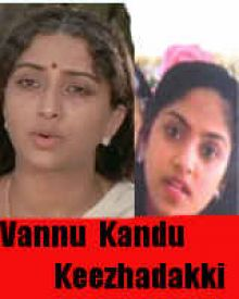 Vannu Kandu Keezhadakki