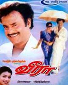 Veera (1994)