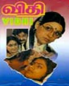 Vidhi
