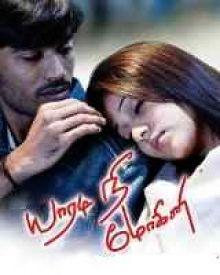 Image result for yaaradi nee mohini movie