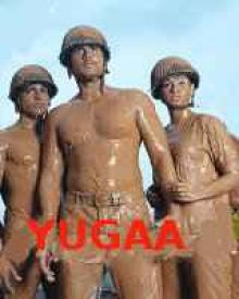 Yugaa