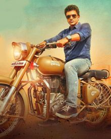 Anjaniputra Movie First Look - Posters!