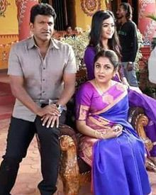 Anjaniputra Movie Latest Stills