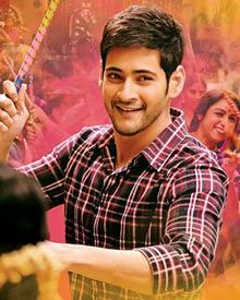 Brahmotsavam Movie Songs