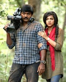 Colorful Photos From 'Kavan'