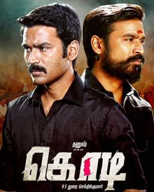 Dhanush's KODI First Look Is Out