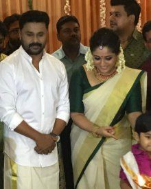 Dileep & Kavya Madhavan Get Married, See The Wedding Stills