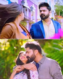 Exclusive Photos From STR's AYM