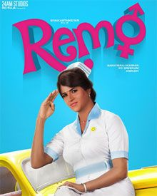 Posters Of Sivakarthikeyan's REMO