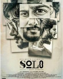 Solo First Look Poster
