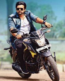 Tej I Love You Latest Posters