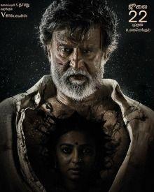 Terrific New Poster Of Kabali