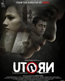 U Turn Movie Cast And Crew