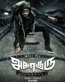 Latest Tamil Movies Tamil Movies 2020 List Of Tamil Films Filmibeat