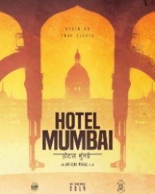 होटल मुंबई