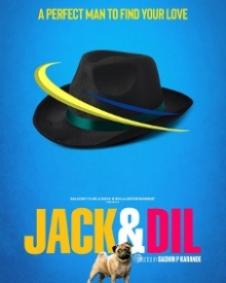 जैक & दिल