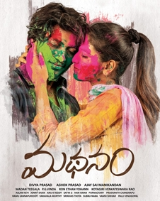 Latest Movies – Bollywood, Hollywood, Tamil, Telugu, Kannada