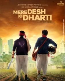Mere Desh Ki Dharti