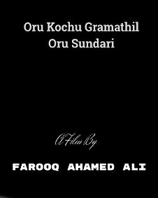 Oru Kochu Gramathil Oru Sundari