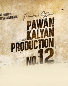PSPK Rana Movie