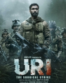 उरी: द सर्जिकल स्ट्राइक