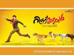 Ring Master Movie Review - A Fun-Filled Entertainer!