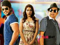 Joru Movie Review