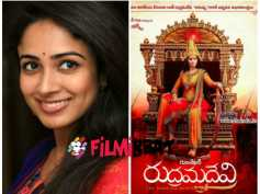 'Rudhramadevi' Left Aditi Chengappa Awestruck